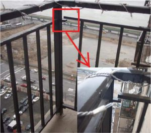 Figure 6. Panel not permanently secured.